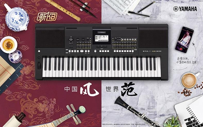 成都原装进口合成器总代理_音响键盘类乐器各型号区别-河南欧乐乐器批发有限公司