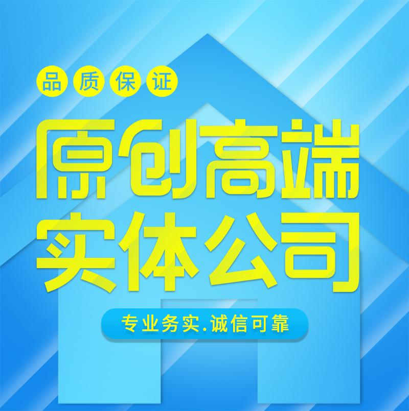微信网站建设有哪些内容_微信电脑、软件有哪些内容-北京启明星汇英科技发展有限公司