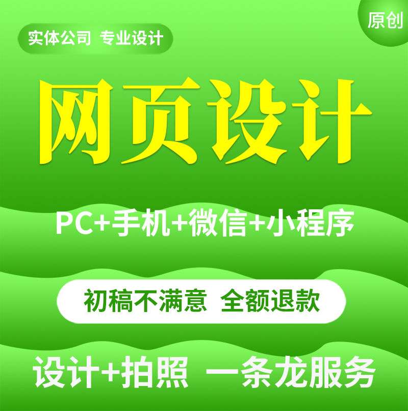 网站建设有哪些内容-北京启明星汇英科技发展有限公司