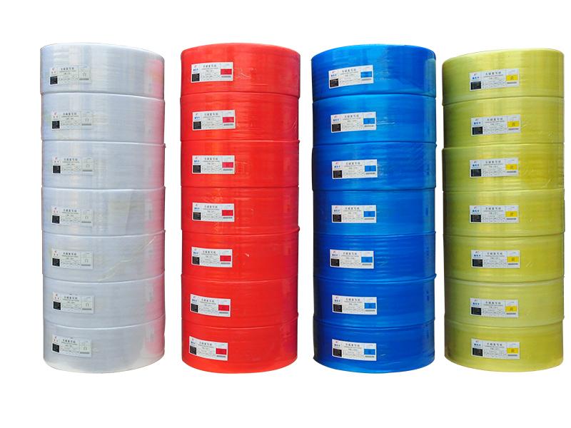 无碳纸生产厂家_卷筒复写纸定制-新乡市凯丰纸业有限公司