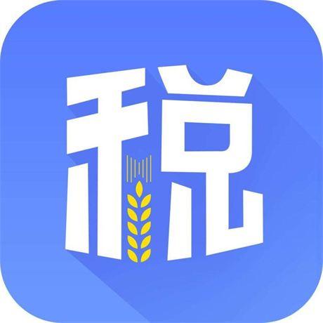 柳州税务_柳州公司注册服务代理公司-柳州厚丰商务秘书有限公司