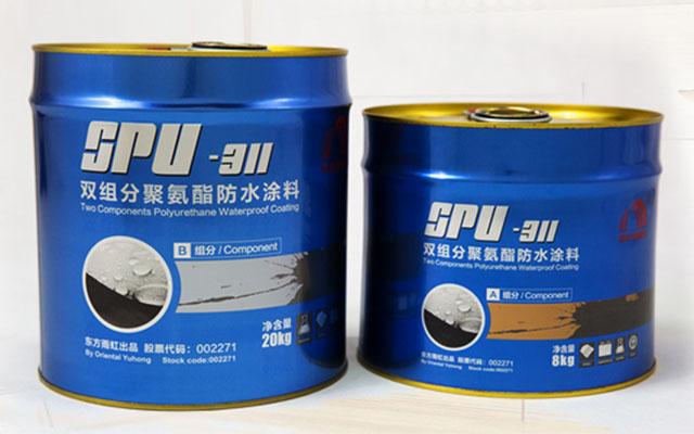 厂家直销防水材料_sbs防水材料相关-湖南雨工防水工程有限公司