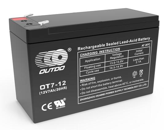 质量好的华威UPS电池_质量好的蓄电池蓄电池-漳州市华威电源科技有限公司