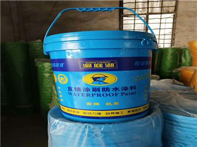 云南昆明防水材料_防水剂相关-长沙油工乐装饰材料有限公司