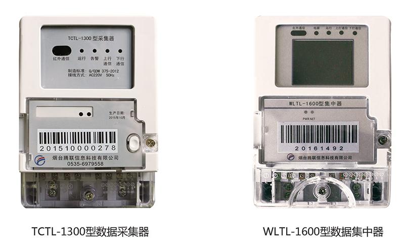 海南智能水表抄表系统制造商