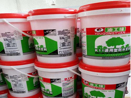 我们推荐广东防水浆料报价_PVC防水卷材相关-长沙油工乐装饰材料有限公司