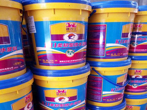 广西桂林防水材料报价_ 防水材料销售相关-长沙油工乐装饰材料有限公司