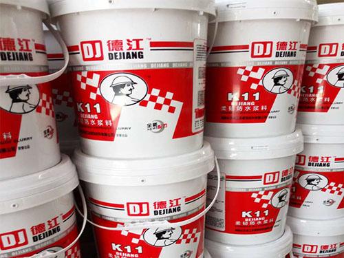 广东东莞防水材料_地下室防水材料相关-长沙油工乐装饰材料有限公司