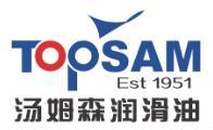 汤姆森石油(广东)有限公司