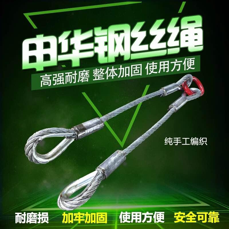 矿用钢丝绳销售_不锈钢五金、工具-泰州申华机械索具有限公司