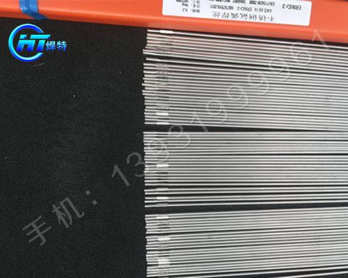 我们推荐D167耐磨焊条_ 耐磨焊条销售相关-石家庄焊特焊接材料秒速时时彩
