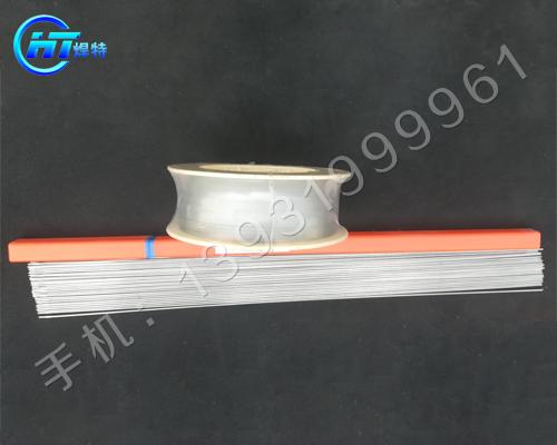 正宗D628耐磨焊条_ 耐磨焊条哪家好相关-石家庄焊特焊接材料秒速时时彩