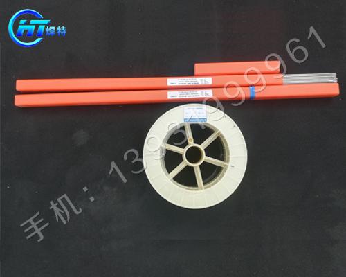 D126耐磨焊条_药芯金属建材价格-石家庄焊特焊接材料秒速时时彩