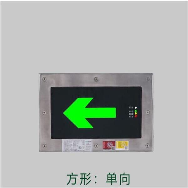 昆明LED高亮安全疏散地埋灯_应急照明防爆灯具哪家专业-昆明桥程科技有限公司