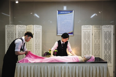 殡仪服务哪里好_服务项目合作-湖南益安殡仪服务有限公司