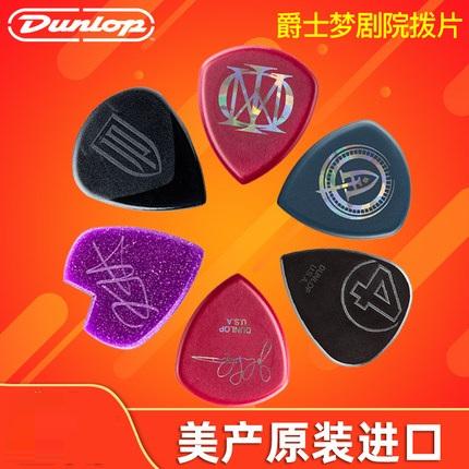 郑州吉他配件生产厂家_五金配件相关-河南欧乐乐器批发有限公司
