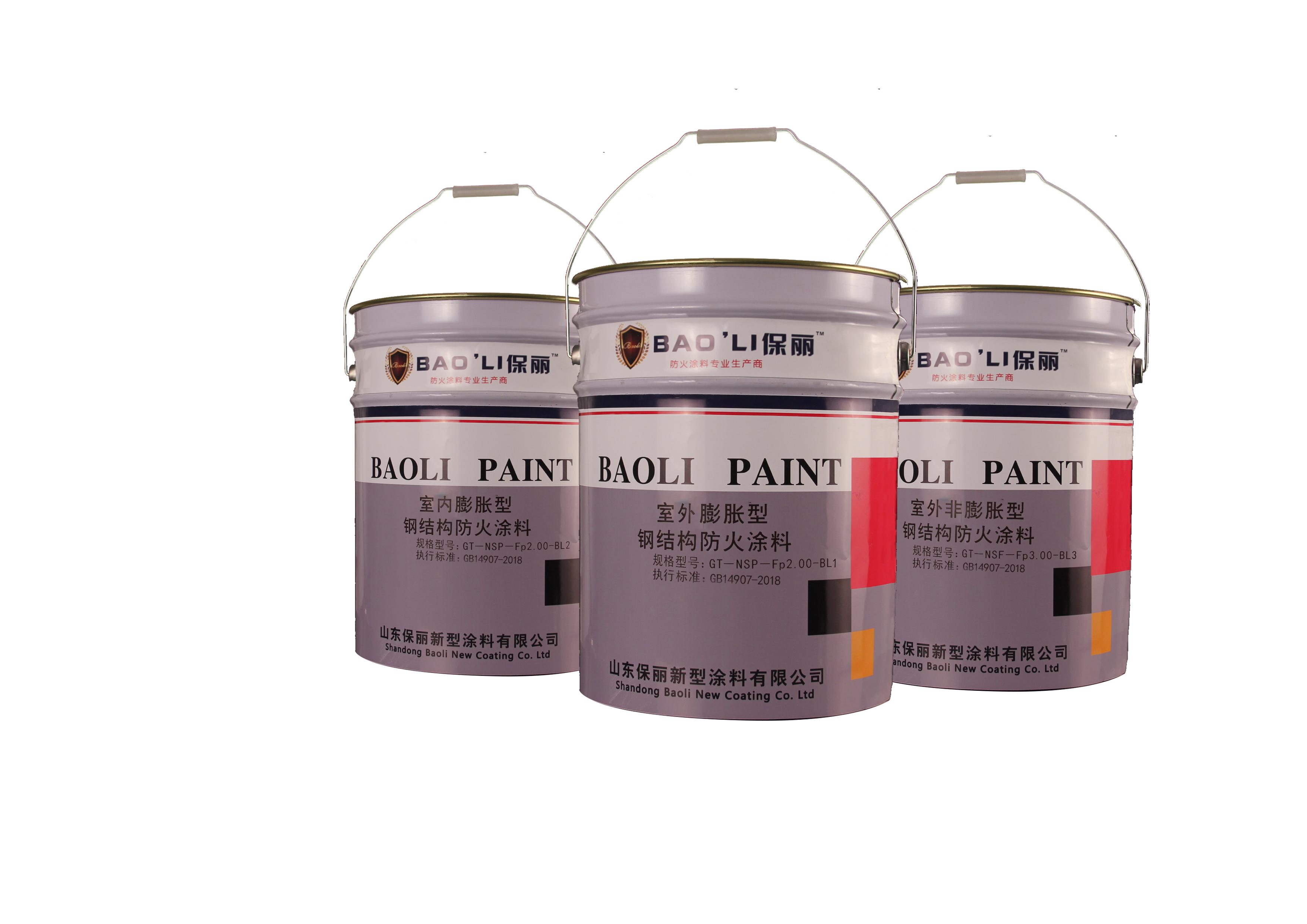 室内超薄型防火涂料施工_室内厚型室内涂料厂家-山东保丽新型涂料有限公司