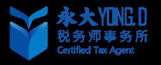 我們推薦稅務服務微信公眾號_ 稅務服務時間  相關-烏魯木齊永大稅務師事務所有限公司