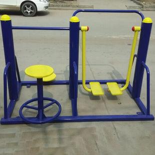 岳阳室外体育器材公司_户外体育器材相关