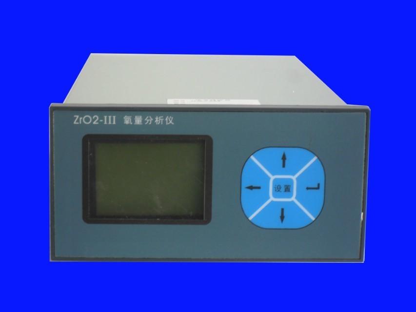正宗OXME氧化鋯氧分析儀采購_提供氣體分析儀-安徽美康儀表自動化有限公司