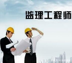济南2级机电工程师招聘电话_高级其他招聘-济南金存信息科技有限公司