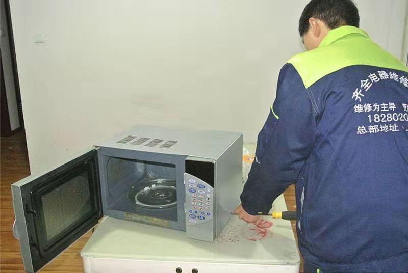 成都消毒柜维修报价_热水器家电维修、安装-成都正远航电器有限公司