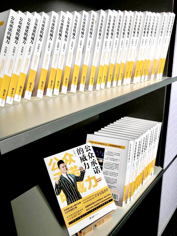 许搏楷演讲视频下载_全丰盛传媒电话-深圳市全丰盛文化传播有限公司