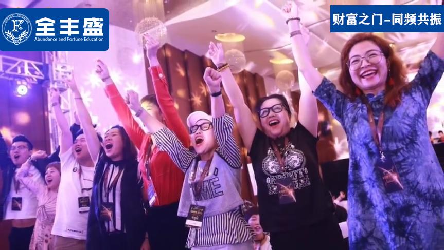 许伯恺开课地点_引爆LIFE传媒培训电话-深圳市全丰盛文化传播有限公司