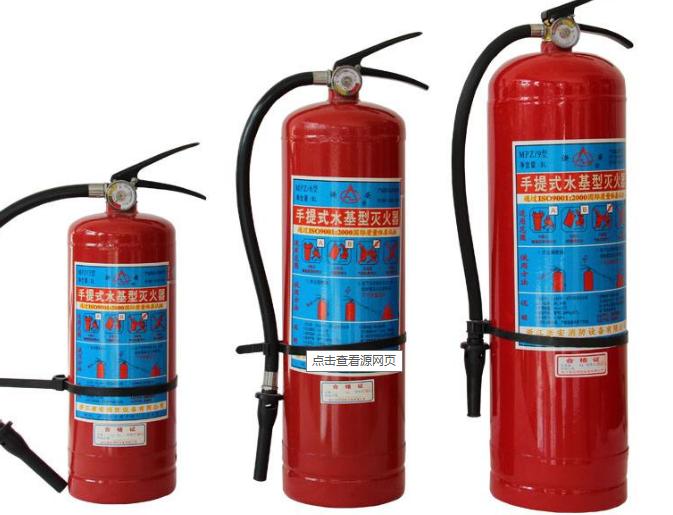 1121灭火器_其他消防设备价格-山东保丽新型涂料有限公司