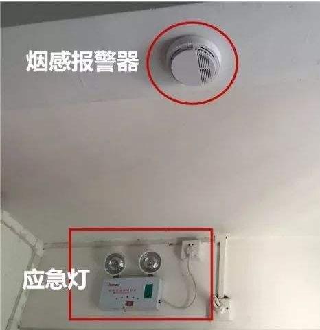天津智能烟感报警器_消防个人报警器-山东保丽新型涂料有限公司