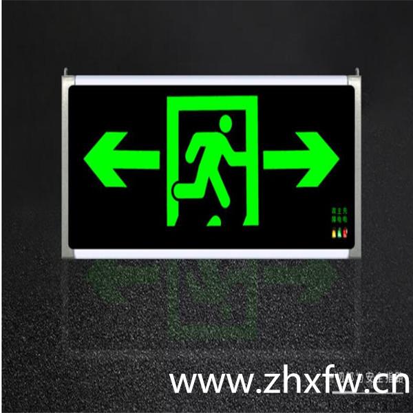 云南智能疏散指示_集中电源消防警示标志价格-昆明桥程科技有限公司