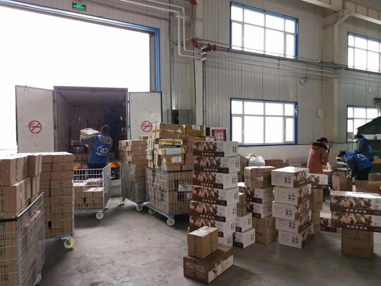 乌鲁木齐可靠的云仓费用_电商云仓公司相关-新疆洲际云仓供应链管理有限公司