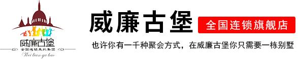 长沙尚名优酒店管理有限公司