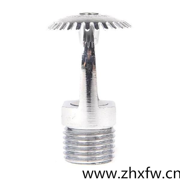 湖南自动消防喷淋头价格_下垂型其他紧固件、连接件供应商-桥程科技有限公司