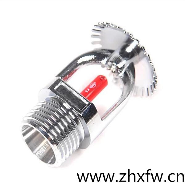 贵州下垂型消防喷淋头厂家直销_下垂型其他紧固件、连接件多少钱-桥程科技有限公司