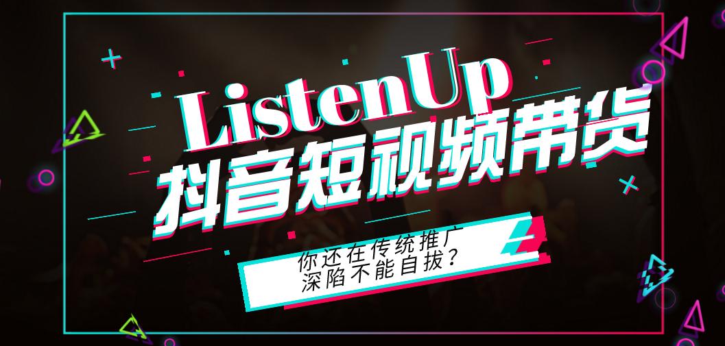抖音运营_抖音相关-河南翱北实业有限公司