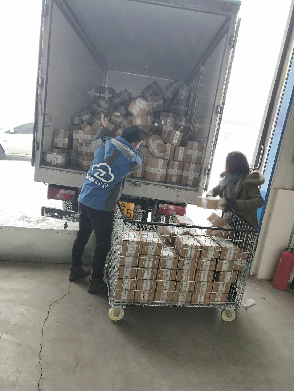 阿克苏专业仓配货源_网店仓储与配送-新疆洲际云仓供应链管理有限公司