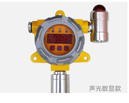 正规硫化氢报警器官网_原装气体传感器生产商-济南奥鸿电子科技有限公司