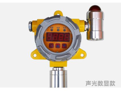 固定式硫化氢泄漏报警器_知名气体传感器报价-济南奥鸿电子科技有限公司