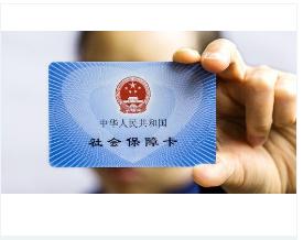 河南社保代办价格_个人社保代办相关-新乡铭诺财税咨询服务有限公司