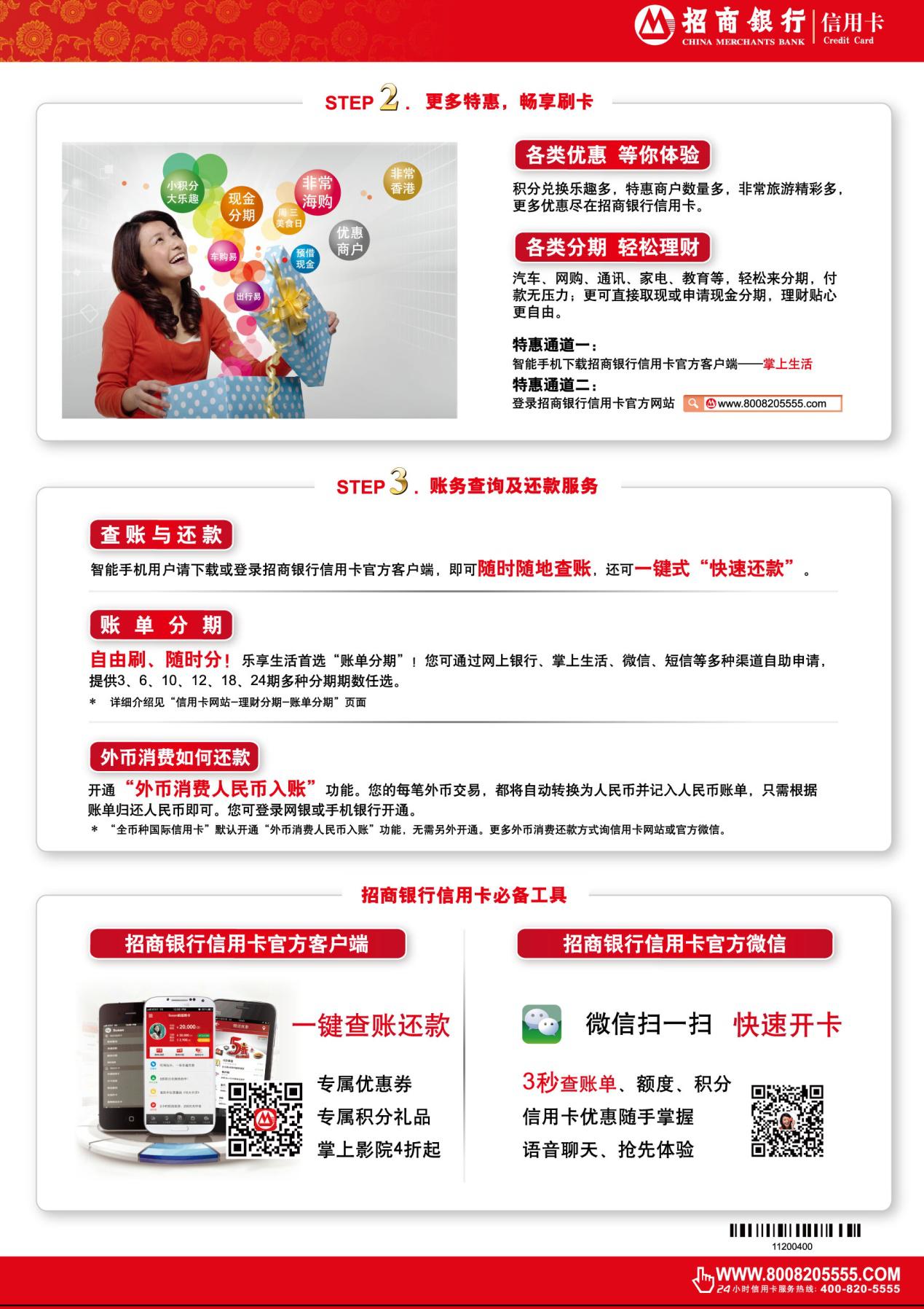 印刷设计_电脑联单其他商业印刷加工-上海储贤印务科技有限公司