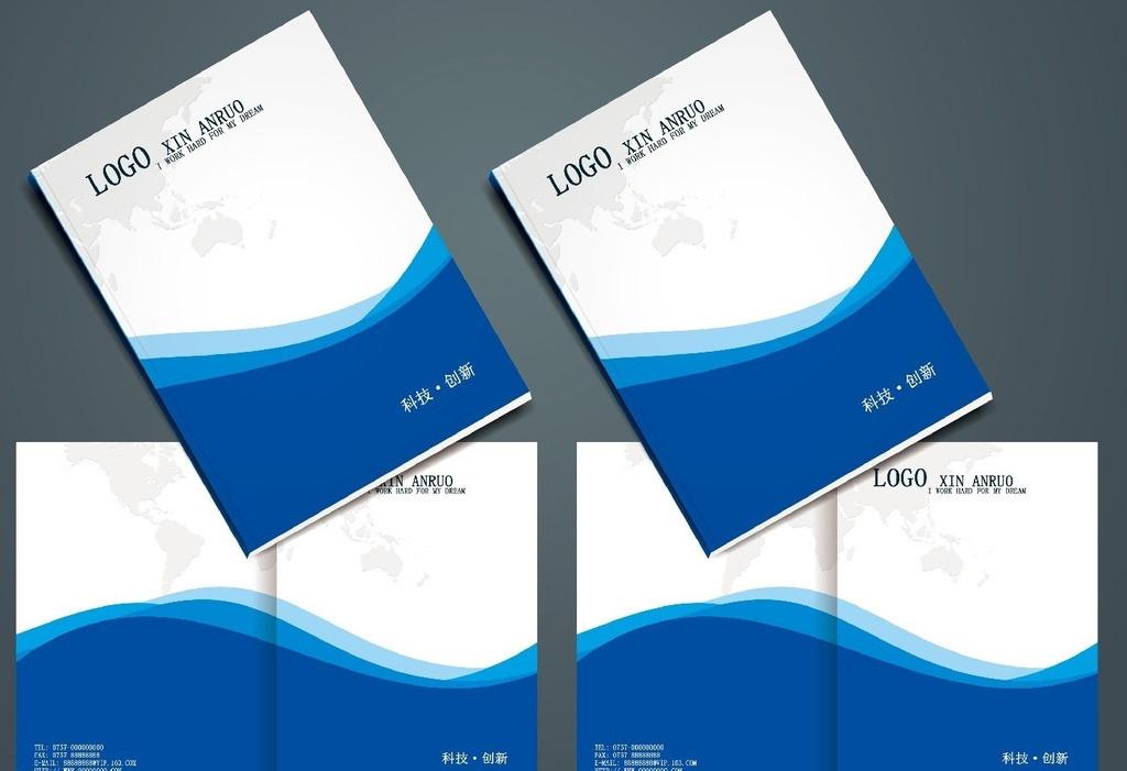 产品样本印刷厂_上海宣传册印刷设计-上海储贤印务科技有限公司