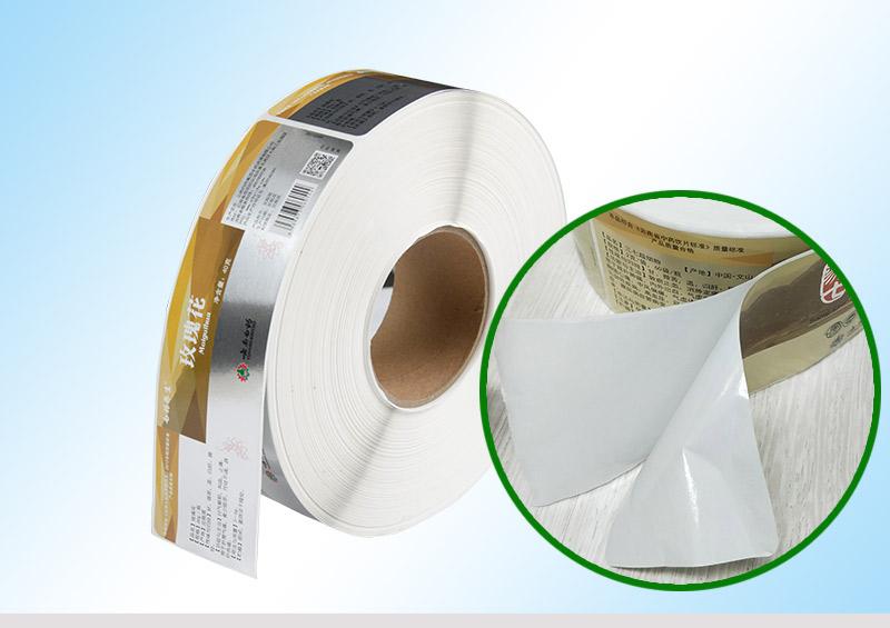 彩色不干胶印刷厂_上海不干胶印刷广告-上海储贤印务科技有限公司