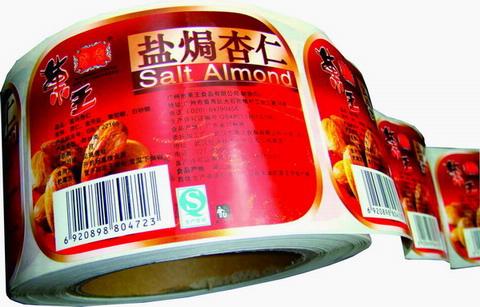 化妆品标签印刷_标签打印纸相关-上海储贤印务科技有限公司