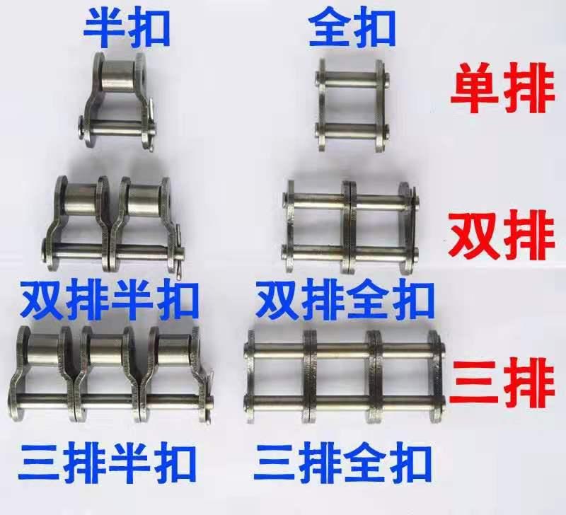 尖齿链条接头制造商_转接头、转接线相关-兴化市五鑫链轮厂