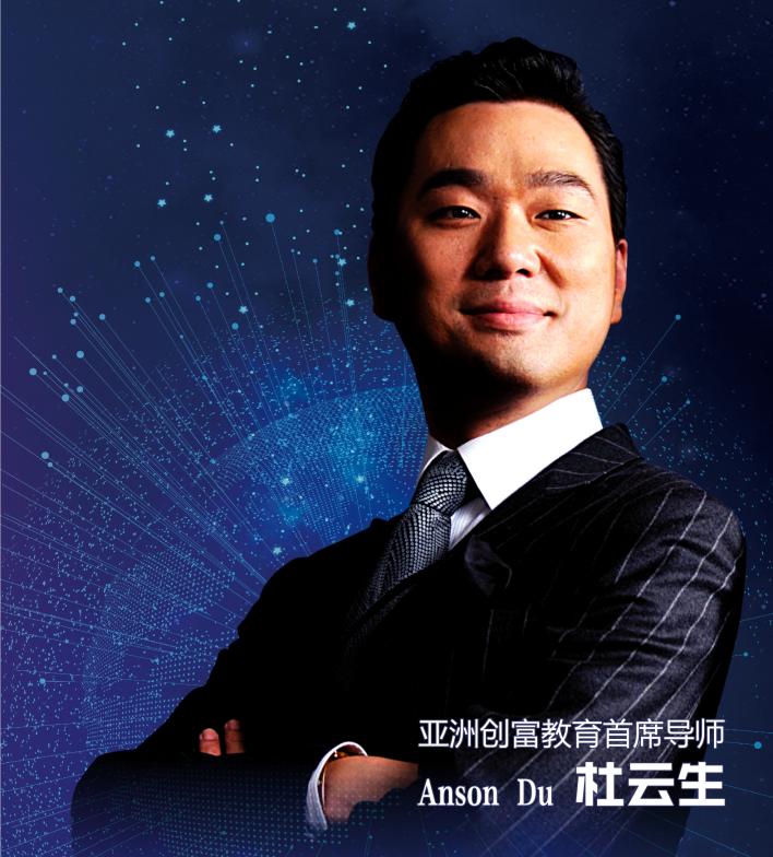 杜云生视频_全丰盛传媒机构-深圳市全丰盛文化传播有限公司