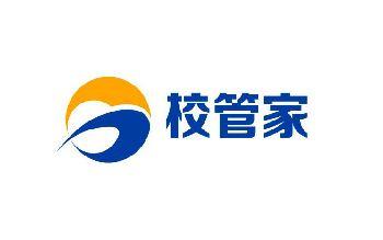 培训招生管理系统_专业编程开发软件-长沙市校管家教育科技有限公司