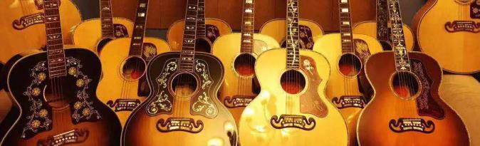 马丁吉他批发-各种乐器全国批发