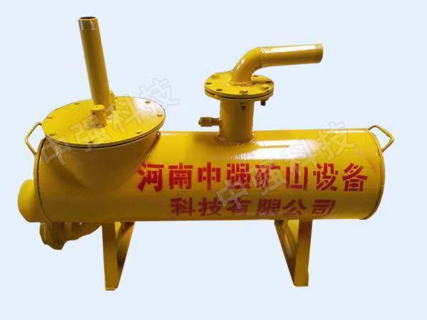 找北京PCZ-L2型负压自动放水器销售_净水器相关-河南中强矿山设备科技有限公司