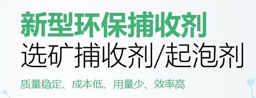 滑县佳安环保科技有限公司